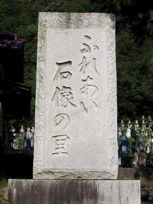 幻の古代遺跡! 富山の奥地に謎の石化人類を追え!!