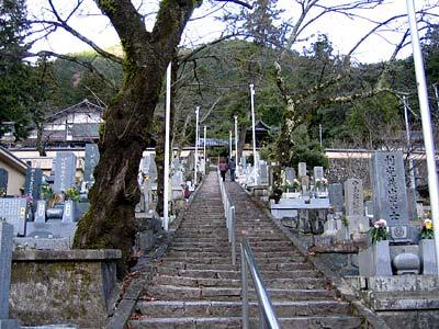 温泉寺の石段