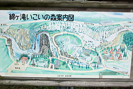 綿ヶ滝いこいの森案内図