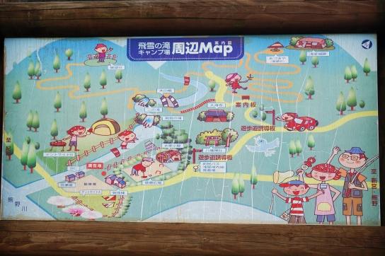 飛雪の滝キャンプ場周辺マップ