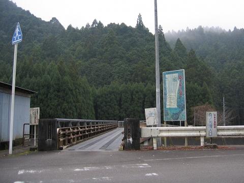 桑ノ木の滝入口