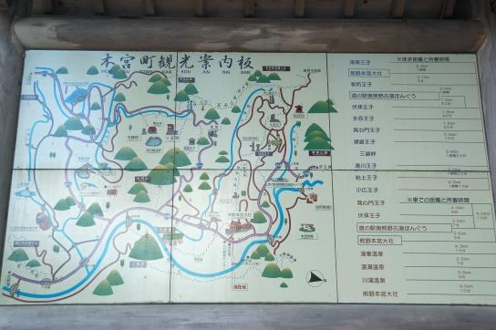 本宮町観光案内図