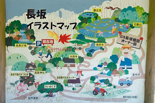 長坂イラストマップ