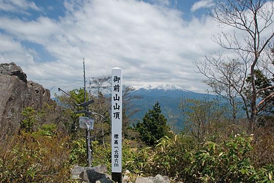 御前山山頂