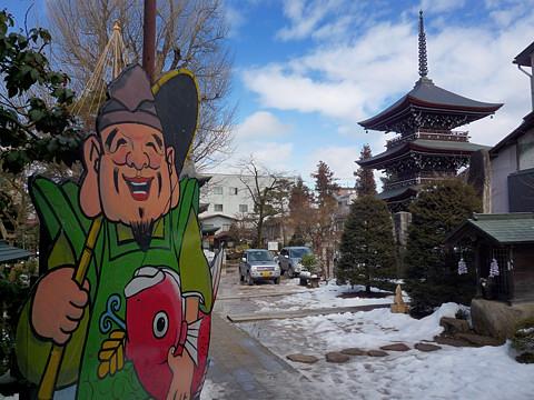 恵比須と三重塔