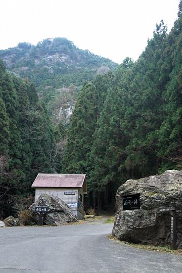 雨乞の滝入口
