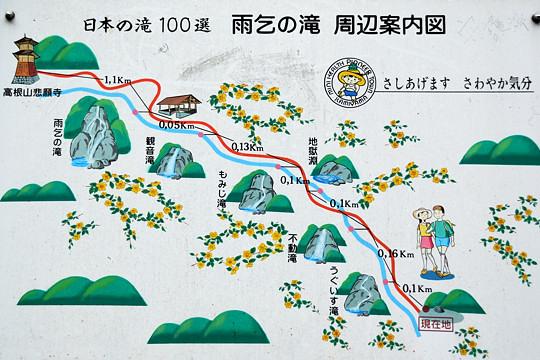 雨乞の滝 周辺案内図