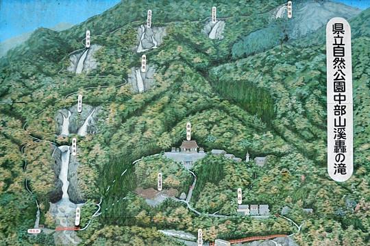 轟の滝 案内図
