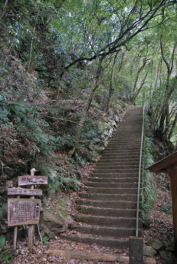 轟の滝遊歩道