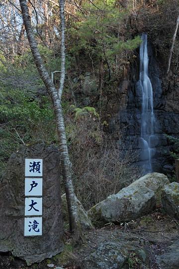 尾張の滝ドライブ 瀬戸大滝