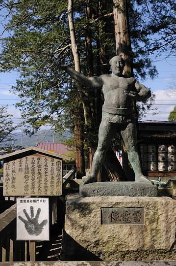 雷電為右衛門の像