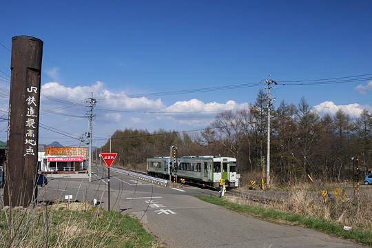 日本一高い所を走る列車