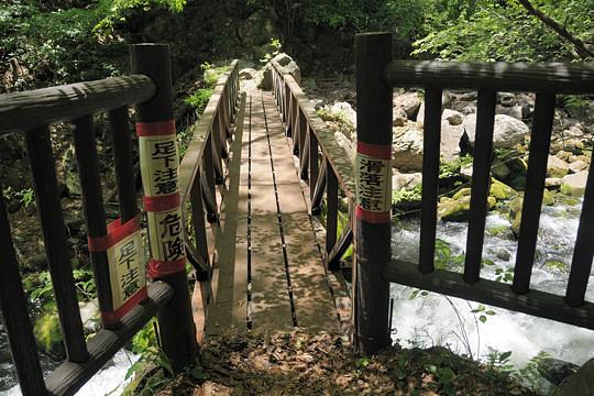 大滝遊歩道