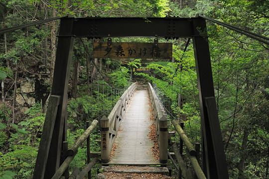 夕森かけ橋