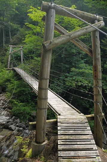 また吊り橋