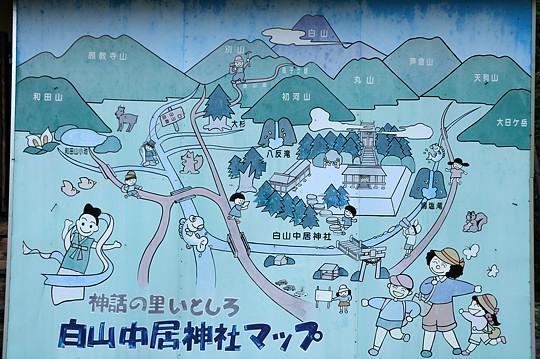 神話の里いとしろ 白山中居神社マップ