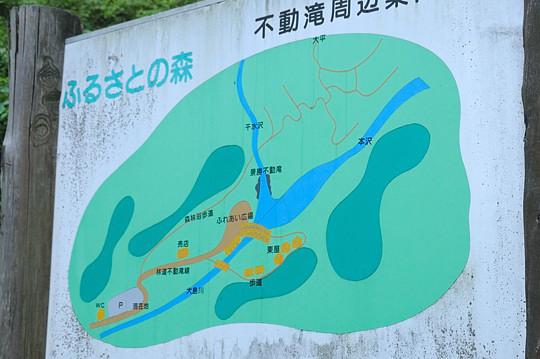 不動滝周辺の案内図