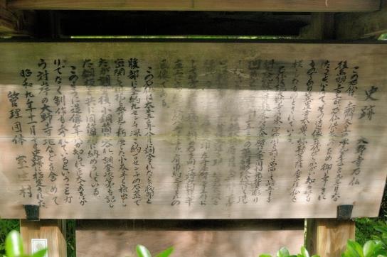 大野寺磨崖仏について